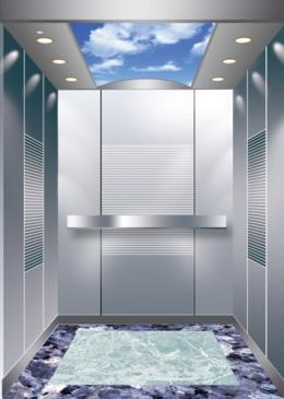 insan asansoru